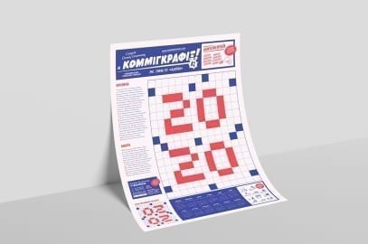 photo of KOMMI CALENDAR